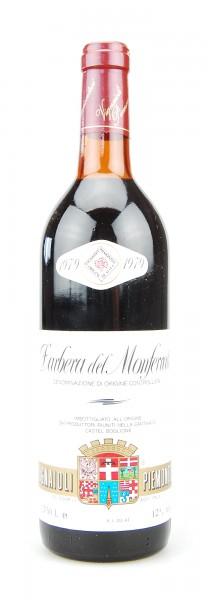 Wein 1979 Barbera del Monferrato Vignaiole Piemontesi